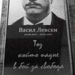 VasilLevski